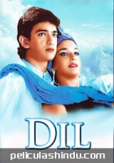 Dil 1990 poster