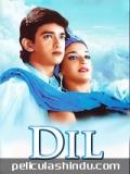 Dil 1990 - 1990