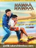 Hawaa Hawaai - 2014