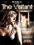 The Visitant - 2012