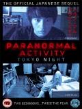 Actividad Paranormal 0: El Origen - 2010