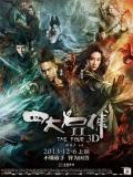 Si Da Ming Bu 2 (The Four 2) - 2013