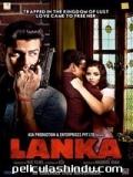 Lanka - 2011