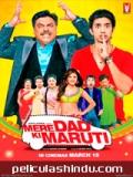 Mere Dad Ki Maruti - 2013