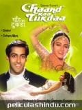 Chaand Kaa Tukdaa - 1994
