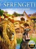 Serengeti: Nature's Greatest Journey - 2015