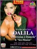 Las Perversiones De Dalila - 2014