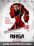 Rahasya - 2015