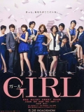 Girls For Keeps - 2012