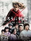 Rurouni Kenshin / Samurai X Live Action - 2012