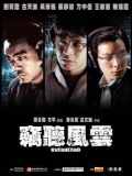 Overheard / Sit Teng Fung Wan - 2009