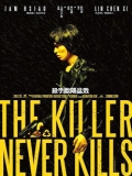 The Killer Who Never Kills / Sha Shou Ou Yang Pen Zai - 2011