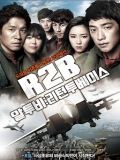 Retorno A La Base / R2B: Return To Base - 2012