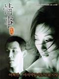 An Affair - 1998