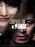 Naega Salinbeomida (Confession Of Murder) - 2012
