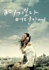 Nowhere To Turn / Yeogiboda Eodingae (2008)