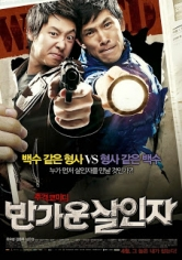 Happy Murdered / Bangawoon Salinja (2010)