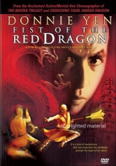 Fist Of The Red Dragon (1993)