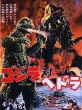 Godzilla Vs. Hedorah / Gojira Tai Hedora - 1971