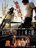 Shrill Cries Reshuffle / Higurashi No Naku Koro Ni: Chikai - 2009