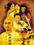 Crouching Tiger, Hidden Dragon - 2000