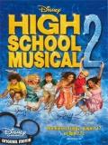 High School Musical 2 - 2007