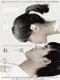 You Yi Tian (One Day) - 2010