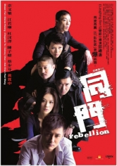 Rebellion / Tung Moon poster