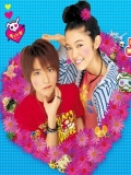 Love Com (Lovely Complex) - 2006