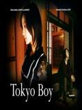 Tokyo Boy - 2008