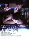 Ao No Honoo/ The Blue Light - 2003