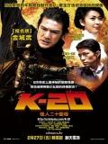 K-20: Legend Of The Mask / K-20: Kaijin Niju Menso Den - 2008