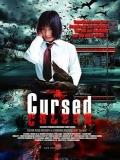 Cursed - 2004