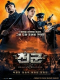 Chungoon / Heaven's Soldiers - 2005