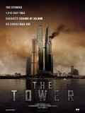 La Torre - 2012