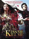 Kiss Me, Kill Me - 2009