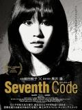 Seventh Code - 2013