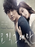 Always / Only You - 2011