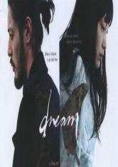Dream 2008 (2008)