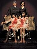 Janghwa, Hongryeon (Dos Hermanas) - 2003