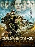 Forces Spéciales (Fuerzas Especiales) - 2011