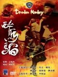 Drunken Monkey (El Mono Borracho) - 2002