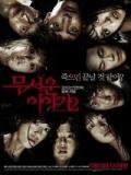 Horror Stories II - 2013