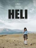 Heli - 2013