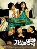 Marrying The Mafia - 2002