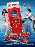 ATM: Er Rak Error - 2012