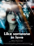 Like Someone In Love - 2012