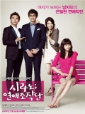 Cyrano Dating Agency - 2010