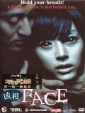 El Rostro Del Mal (Face) - 2004
