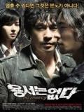 Yongseoneun Eupda (No Mercy) - 2010